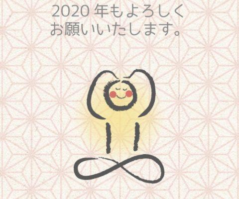 2020年3月インストラクター養成合宿講座お知らせ